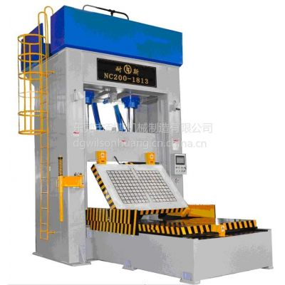 供应香港性价比的合模机深孔钻翻模机磁盘找黄生13669811841