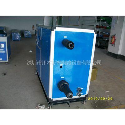 供应冷水机-低温粉碎冷水系统