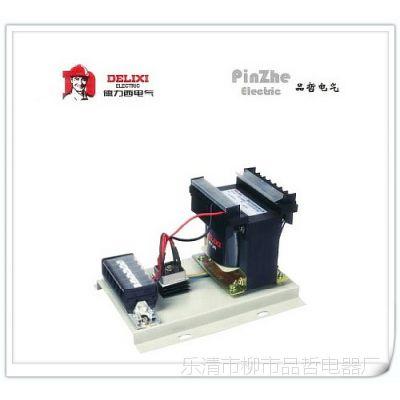 德力西电气 BKZ-20A 低压整流变压器 AC220V-DC24V 订单类
