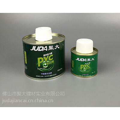 海南 pvc给水 排水 专用粘合剂 PVC胶水厂家批发