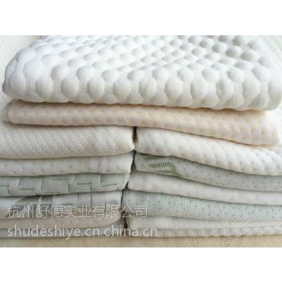 加工枕套订做竹纤维枕套批发针织枕头套贴牌抗起球乳胶枕枕套