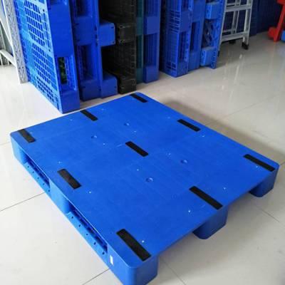 重庆环保单面塑料托盘哪里有卖