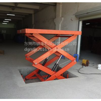 双剪刀叉升降平台 中堂液压装卸货平台 仓库电动升降货梯定做
