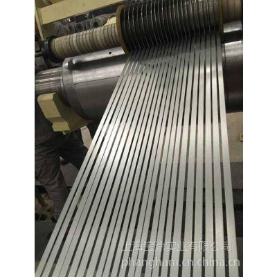 上海宝钢冷轧薄板定尺分条成窄带