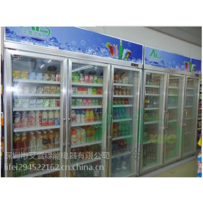 重庆艾雪饮料柜厂家直销,绵阳便利店、超市饮料柜厂家直销,邛崃便利店饮料柜厂家
