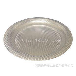 不锈钢泰式果盘 冲孔大圆形盘子 厨具 酒店用品 生活日用品