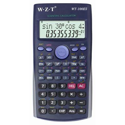 万众通WT-100ES函数计算器