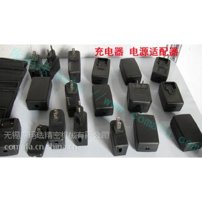 供应电源插座超声波塑料焊接机