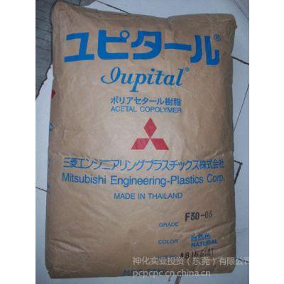 供应FL2010日本三菱POM工程塑料代理商