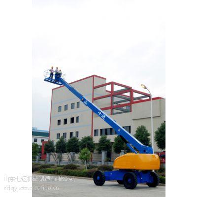 自行直臂升降机/海南七运液压升降机