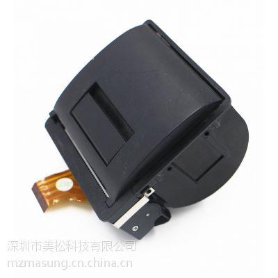 充电桩打印机|电子称打印机MS-SP701