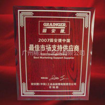 供应上海优秀部门奖牌制作、上海可口可乐赠送纪念牌定做、上海水晶授权牌厂家定做、上海加盟牌定做