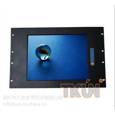 TKUN 12寸TK121XGA上架式机架式铝合金LED工业触摸显示器