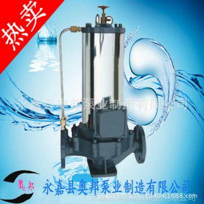 供应离心泵,屏蔽式管道稳压水泵,家用式屏蔽离心泵,奥邦泵业