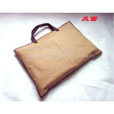 供应现货家纺包装袋 高档服装拉链袋 枕芯袋 无纺布手提袋 PVC袋子