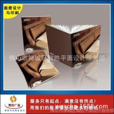 办公坐具、公共家具、家具生产设备及配 画册设计印刷