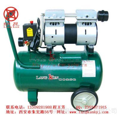 陕西实验室专卖微型静音无油空压机FB-36/7(静音无油空压机)13309281988程经理