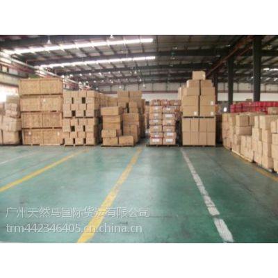 广州出口印尼物流 到印尼空运专线运费多少