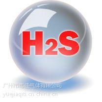 硫化氢气体 硫化氢价格 硫化氢报警器 硫化氢厂家向全国供应