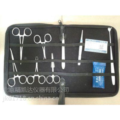 北京精凯达JK-02静脉切开包 静脉切开器械包