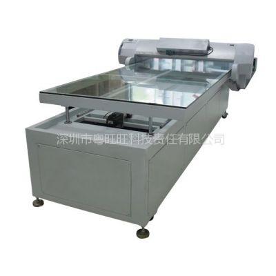 供应实木地板彩印图案机械|强化地板印刷喷绘设备