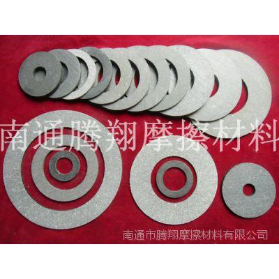 供应工业机械摩擦片 摩擦块 来令片 订制各种异型非标摩擦材料