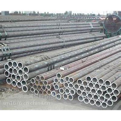 厂家直销(已认证),邵阳20号钢管,供应,20号钢管