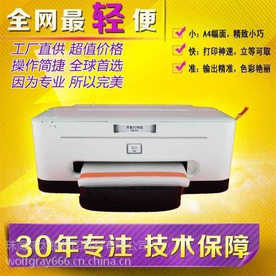 A4平板打印机手机壳万能标签照片卡商用喷墨一体式彩色自动名片机