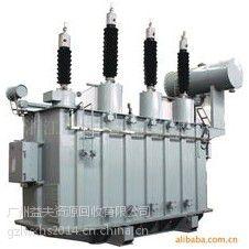 广州变压器回收价格 高同行20%
