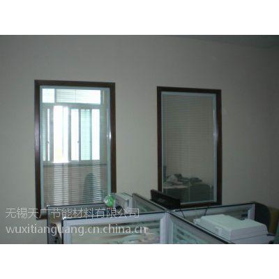 靖江中空百叶钢化玻璃窗市场价格