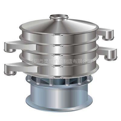 灵灵机械 供应zs 高效筛粉机 圆形振动筛 噪音低