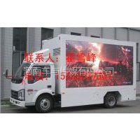 供应郑州绿地LED广告车就是好