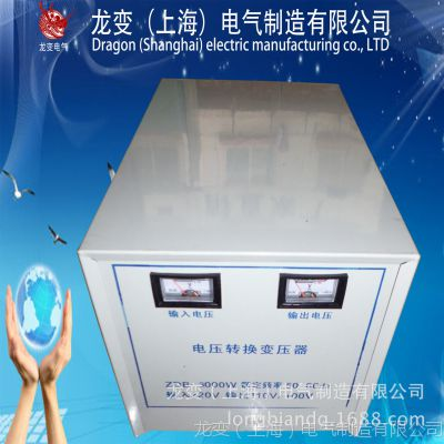 供应各种电压转换变压器,JMB,JBKDBK,等系列变压器,JMB-6KVA