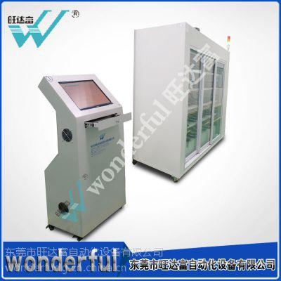 电子产品老化柜,电子电器旺达富老化设备