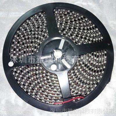3528 12V 贴片led灯带灯条 黑板 滴胶防水 黑色FPC 120灯/米
