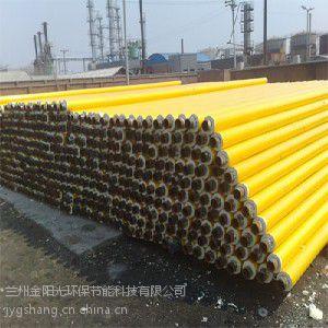 金阳光环保节能科技公司好用的管道保温新品上市,兰州管道保温材料厂