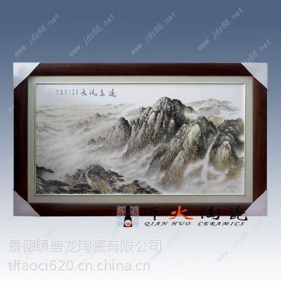 千火陶瓷 景德镇山水瓷板画