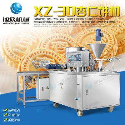 旭众XZ-30杏仁饼机 夹心桂花糕机 炒米饼机