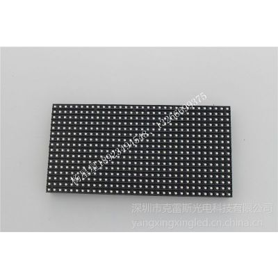 供应浙江LED显示屏、PH6室内全彩显示屏,LED橱窗广告屏,LED灯箱广告屏,LED广告机屏