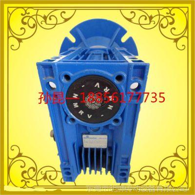 供应东莞减速机NMRV130  减速机 涡轮减速机 蜗轮蜗杆减速机
