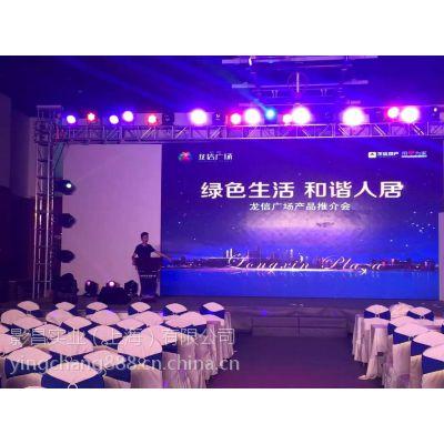 上海婚礼灯光音响租赁公司