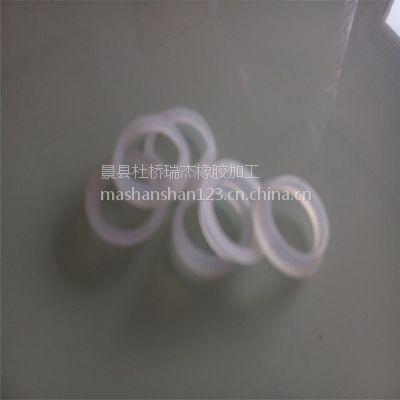 食品级硅胶垫、硅胶制品、胶垫、白色透明硅胶、黑色硅胶、彩色硅胶