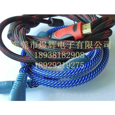 供应厂家热销推荐编织网管(HDMI) 连接线美化pet网管支持混批