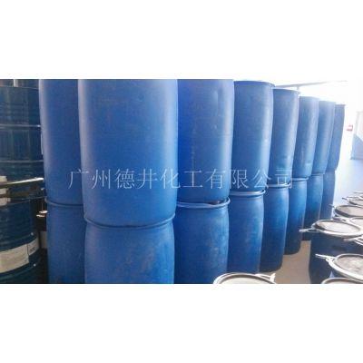 广东广州供应优质油酸生产厂家价格油酸厂家代理经销商图片