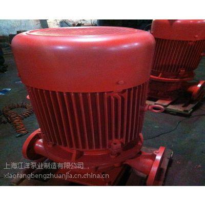 75KW喷淋泵XBD13/30消防泵厂家价格