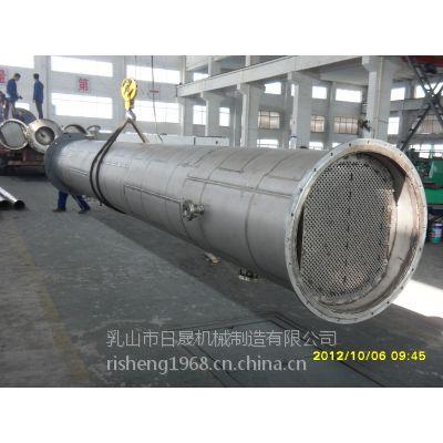 乳山日晟专业生产环保、节能蒸馏釜|精馏塔