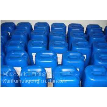 万瑞供应铝电池壳拉伸油清洗剂、无磷拉伸油清洗剂