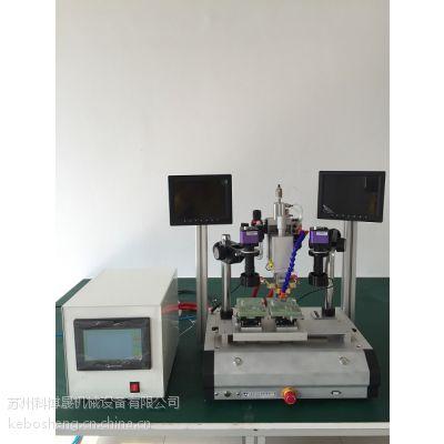 苏州拓航HDMI脉冲热压焊接机 哈巴焊接机 锡压机