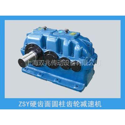 供应ZDY ZLY ZSY圆柱硬齿面齿轮减速机