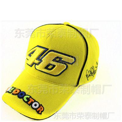 高档刺绣黄色赛车鸭舌帽 外贸高质量礼品帽车队俱乐部活动帽定制